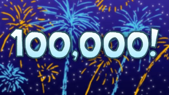 100000promo